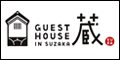 Guest House in